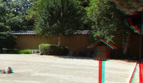 Huntington Japanese Garden 3DA 1080p DSCF7719