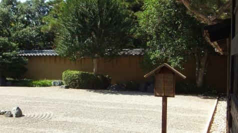 Huntington Japanese Garden DSCF7719
