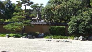 Huntington Japanese Garden DSCF7723